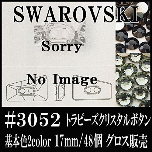 SWAROVSKI #3052 トラピーズクリスタルボタン 基本カラー系 17mm/48個 Buttona グロス ジェット   B01EH92RQY