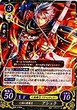 Fire Emblem O / B 06-078 HN Shura Ninja Asura of the Exiled Country