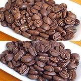あかねブレンド&ハワイコナエクストラファンシー(焙煎)[100×2/ 合計200g] (豆の状態のまま)