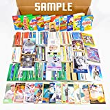 Baseball Card Package With 700+ Cards - 10 Unopened MLB baseball Packs, Pack Pulled Autos and Relics GUARANTEED in every package, Stars Spanning 50 Years GUARANTEED: Babe Ruth Mickey Mantle, Derek Jeter Nolan Ryan Cal Ripken Jr. Bryce Harper Ichiro Suzuki Mike Trout Miguel Cabrera Honus Wagner