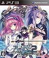 アガレスト戦記2(通常版) - PS3