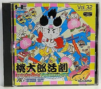 Amazon.co.jp: 桃太郎活劇 【PC...