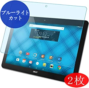 """【2 Pack】 Synvy Anti Blue Light Screen Protector for Acer iconia One 10 B3-A10 10"""" Anti Glare Screen Film Protective Protectors [Not Tempered Glass]"""