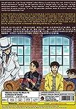 DETECTIVE CONAN: SUNFLOWERS OF INFERNO - TV SERIES DVD BOX SET Japanese Anime / English Subtitle All Region