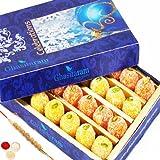 Ghasitaram Gifts Rakhis For Brother Rakhi Sweets - Coconut Delight 200 gms with Oval Rudraksh Rakhi