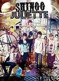 JULIETTE(Type B)(初回生産限定盤)(DVD付)