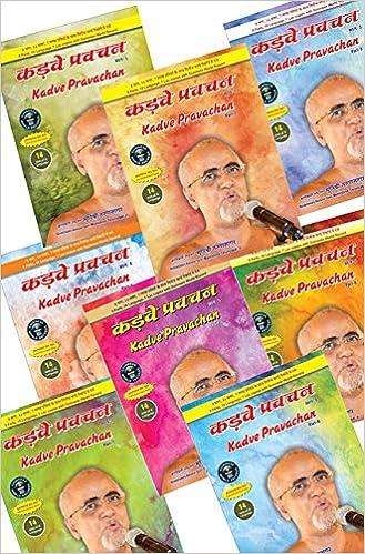 Buy Kadve Pravachan by Jain Muni Shri Tarun Sagar Ji Maharaj