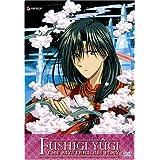 Fushigi Yugi - The Mysterious Play, Vol. 6: Illusions of Love