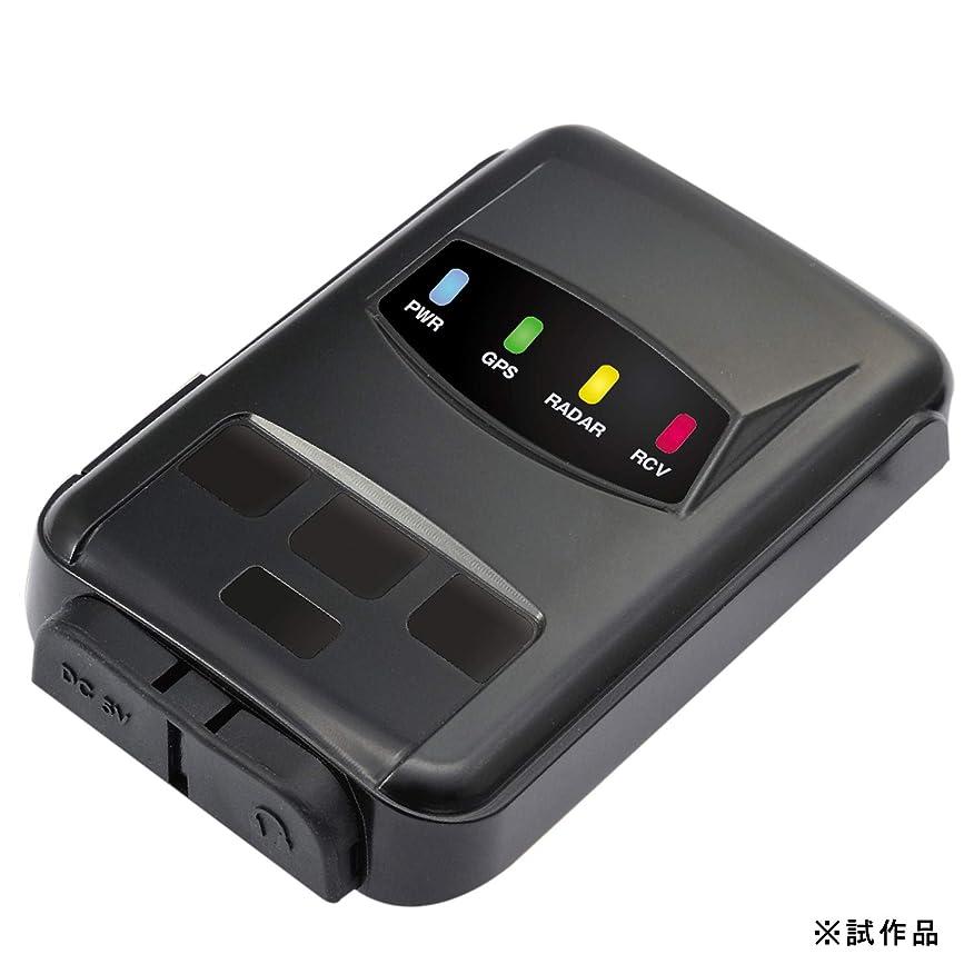 チップ性格代理店DAYTONA(デイトナ) バイク用GPSレーダー MOTO GPS RADAR LCD クルマ用ステー 78181