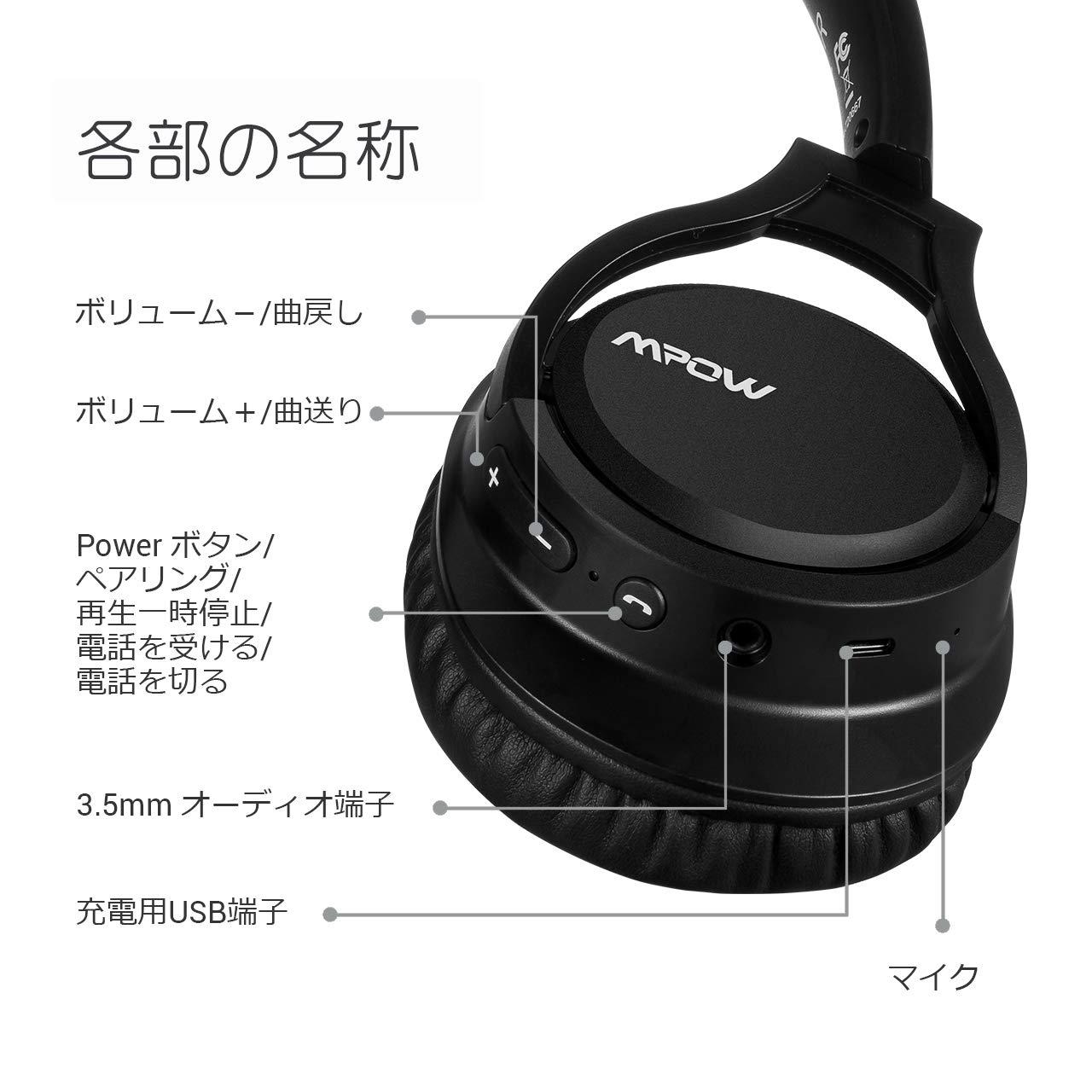 Mpow ヘッドホン H7 bluetooth 4.0 密閉型 15時間再生 ワイヤレス