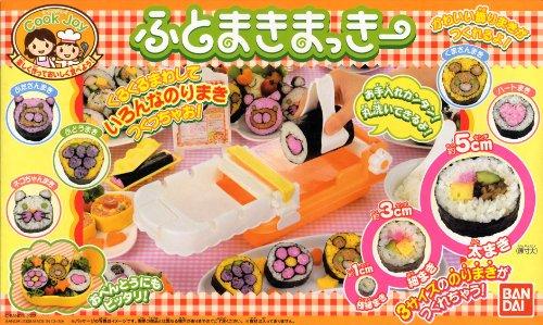 Futomaki Maki Sushi Conveyed Preparing Kit (Japan)