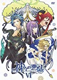 Animation - Kamigami No Asobi: Ludere Deorum Vi (DVD+CD) [Japan DVD] MFBT-34
