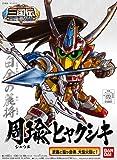 SD BB Warriors No. 315 Shuyu Hyaku Shiki Gundam