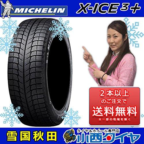 スタッドレスタイヤ 16インチ 205/55R16 ミシュラン X-ICE3+ XI3PLUS 新品1本 国産車 輸入車 B075TGPF1F