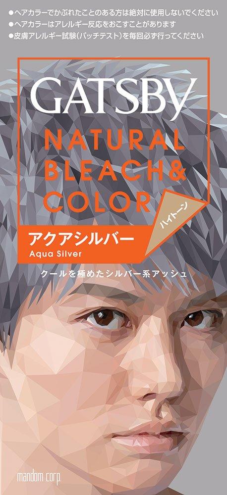 GATSBY Natural Bleach Hair Color Aqua Silver Mandom