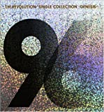 【Blu-spec CD】T.M.Revolution Single BOX(DVD付)