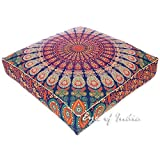 Eyes of India - 35'' Blue Orange Large Oversized Mandala Square Colorful Floor Pillow Cover Pouf Meditation Cushion Seating Bohemian Boho Dog Bed IndianCover Only