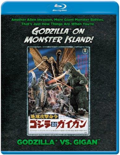 - Godzilla Vs. Gigan [Blu-ray]