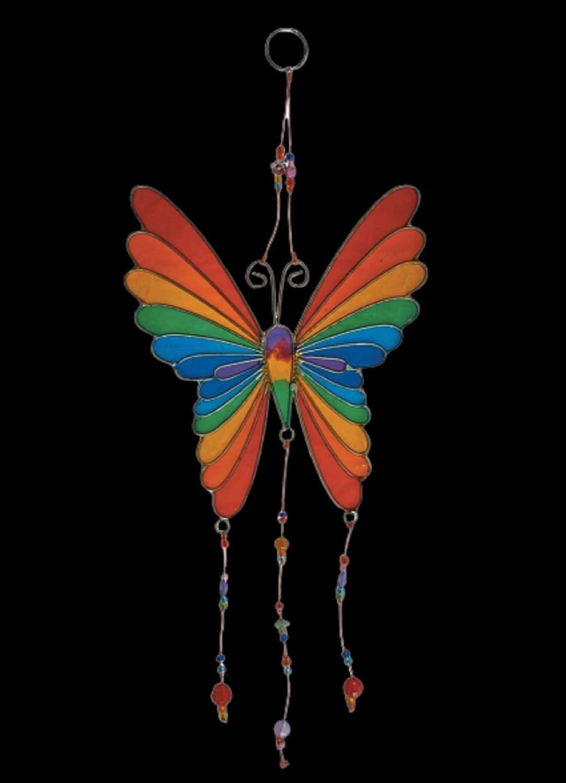 MyFamilyHouse Fair Trade Butterfly Suncatcher Sun Catcher Window Decor Rainbow Colours