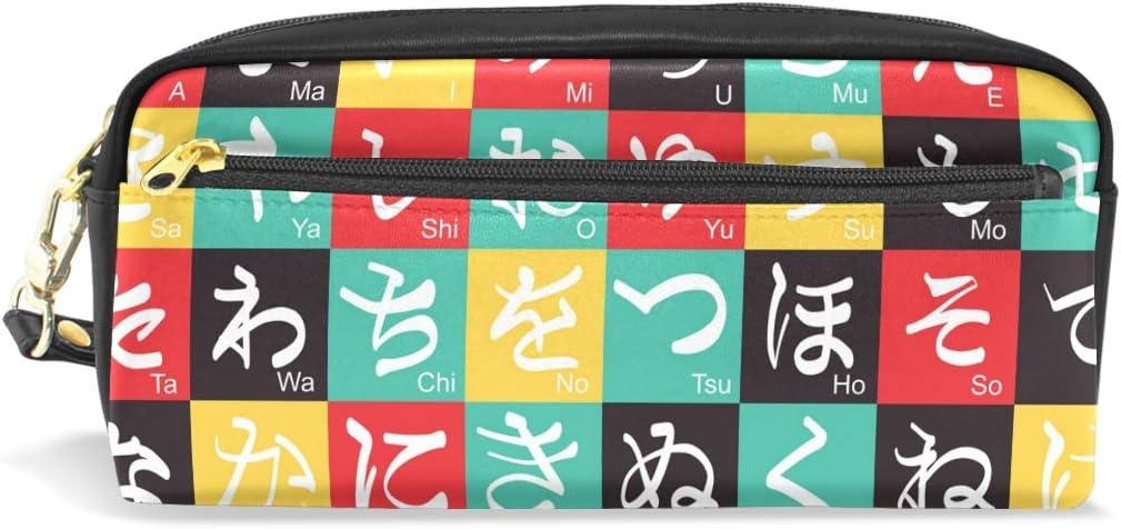 Eslifey - Estuche de piel sintética para lápices y bolígrafos, diseño de letras japonesas: Amazon.es: Oficina y papelería