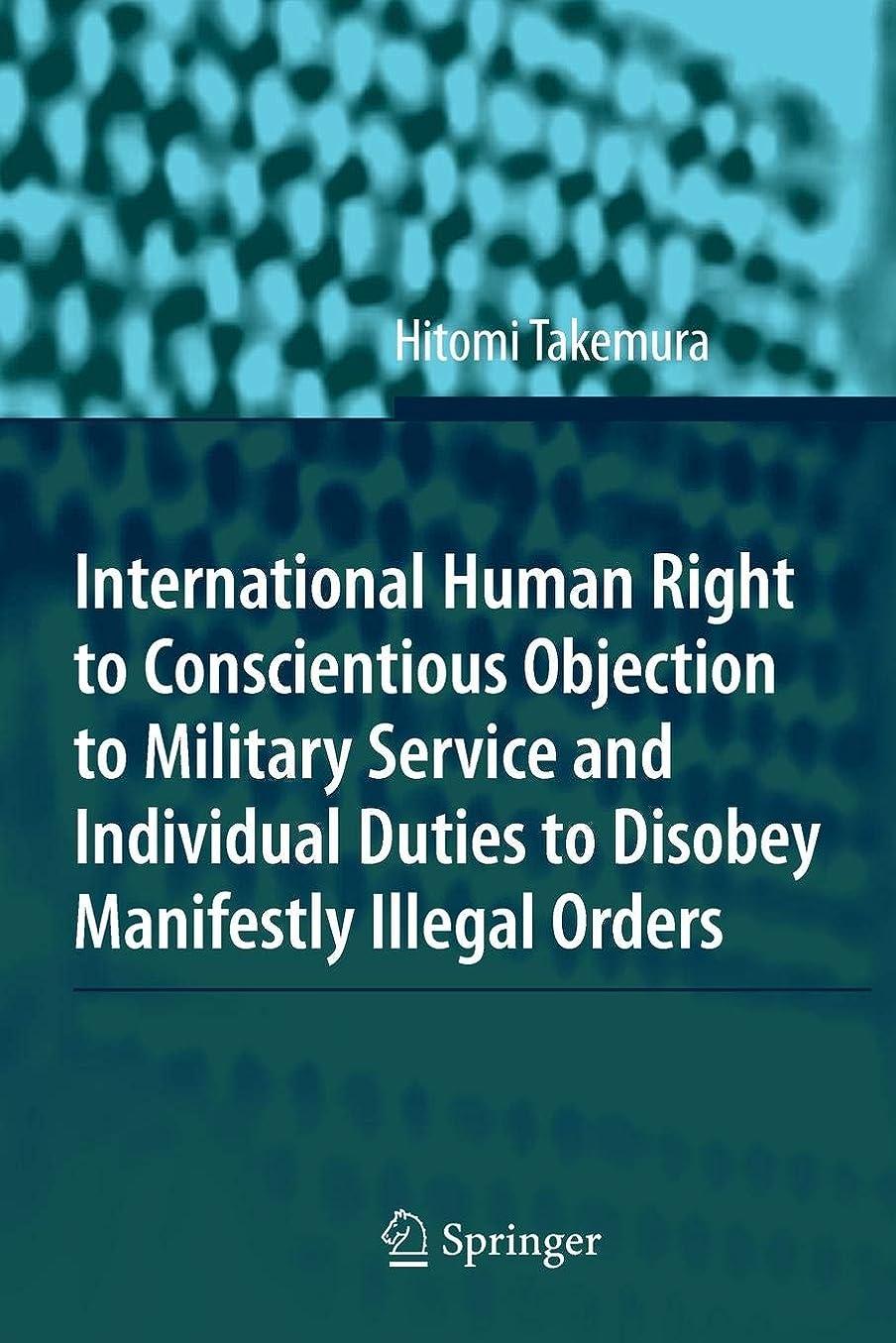 正確な芸術的人生を作るHuman Rights: A Very Short Introduction (Very Short Introductions)