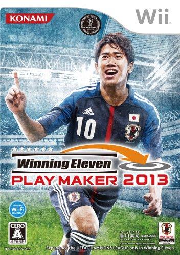 Winning Eleven Play Maker 2013 by Konami