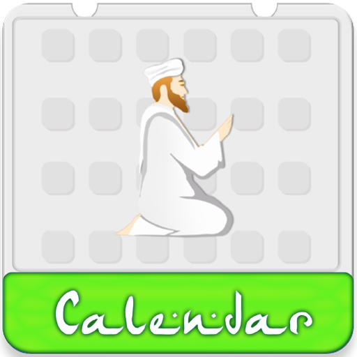 Islamic Calendar Converter Amazon Ca Appstore For Android