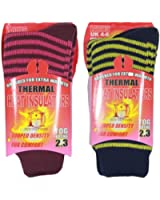 2pairs Ladies Chunky Winter Stripe Heat Insulated Socks Thick Extra Warm 2.3 Tog Rated Thermal Ski Boot Hike Socks 4-7