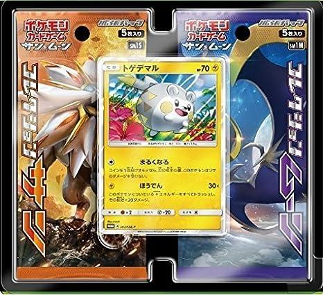 Pokemon juego de cartas Sol y la Luna conjunto especial ...