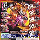 Mobile Suit Gundam Gashapon warrior DASH01 dash robot anime goods Gacha Bandai (all five Furukonpu set) offers