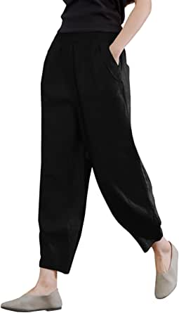 IXIMO Women's Linen Pants Lantern Tapered Elastic Waist Cropped Pants Trousers with Pockets Casual Capri Pants