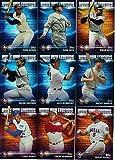 2012 Topps Prime Nine 9 Card Home Run Legends Set