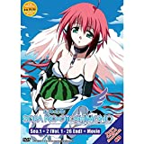 Sora no Otoshimono: Season 1-2, Volumes 1-26