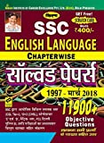 Kiran's SSC English Language Chapterwise Solved Papers 1997 March 2018 - 2262