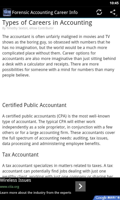 Amazon Com Forensic Accounting Career Appstore For Android