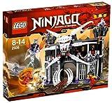 レゴ ニンジャゴー ガーマドンの要さい 2505