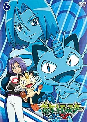 ポケットモンスター XY&Z DVD