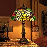 Gweat French Rural Style Tiffany 12-Inch Coloured Glass Dragonfly Table Lamp Bedside Lamp For Living Room