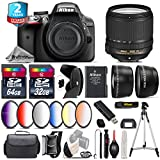 Holiday Saving Bundle for D3300 DSLR Camera + 18-140mm VR Lens + 64GB Class 10 Memory Card + 6PC Graduated Color Filer Set + 2yr Extended Warranty + 32GB Class 10 Memory - International Version
