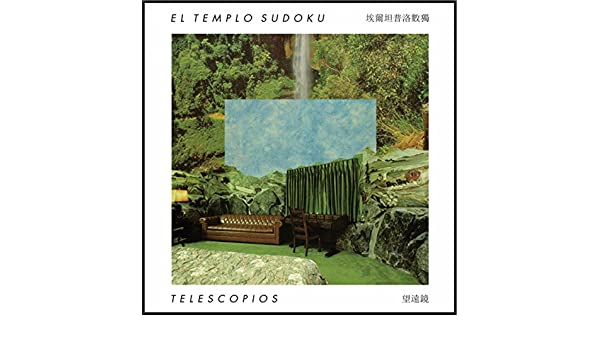 El Templo Sudoku by Telescopios on Amazon Music - Amazon.com