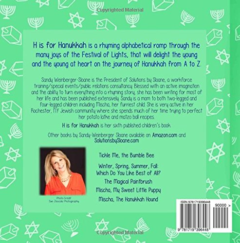 H is for Hanukkah by CreateSpace Independent Publishing Platform (Image #1)