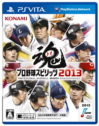 - Pro Yakyuu Spirits 2013 [Japan Import]