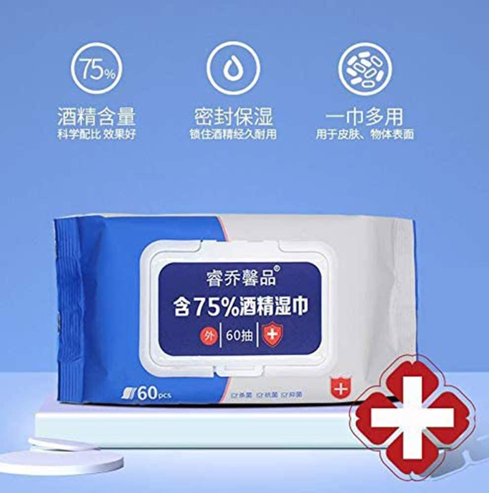 60 Wipes Household Protection Suitable for Travel 1 X Pack RUIQ Alcohol Wet Wipes for Cleaning School Office