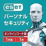 ESET パーソナル セキュリティ (最新版) | 1台1年版 | オンラインコード版 | Win/Mac/Android対応