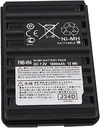 FNB-V83 Ni-MH Battery For Vertex Standard VX-160 VX-150 VX-170 Portable Radio