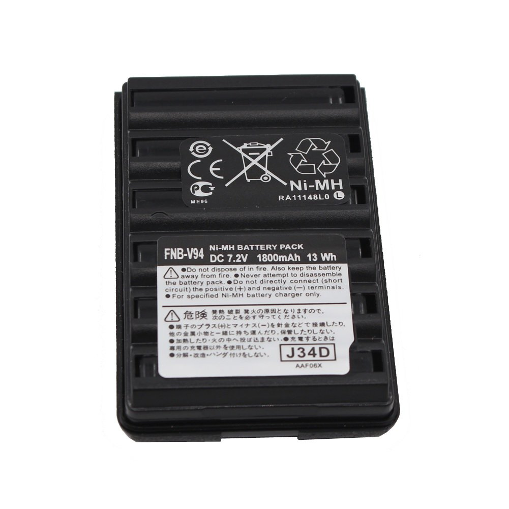 FNBV94 FNB-V94 FNB-V83 7.2V 1800mAh Ni-MH Battery Pack Replacement Battery for Two Way Radio Yaesu Vertex VX-410, VX-420, VX-420A, VX-160, FT-60R, FT-270 (FBA)
