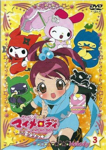 Onegai My Melody Kirara Melody 3