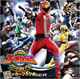 Sound Grand Prix 4 & 5 by Engine Sentai Go-Onger (2008-10-22)