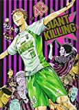 GIANT KILLING Vol.43