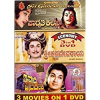 Paarvathi Kalyaana/Shree Krishnadevaraaya/Immadi Pulikeshi (3-in-1 Movie Collection)